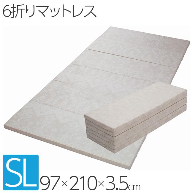 昭和西川 6折りマットレス GQ5002 シングルロング 97×210×3.5cm 22119-00116