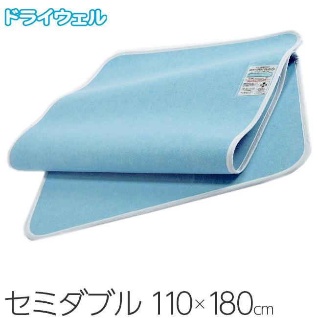 東京西川 ドライウェルプラス セミダブル 110×180cm ベッドマットレス 敷き布団 湿気 吸湿 消臭 抗菌 CN3401 CNT1283402