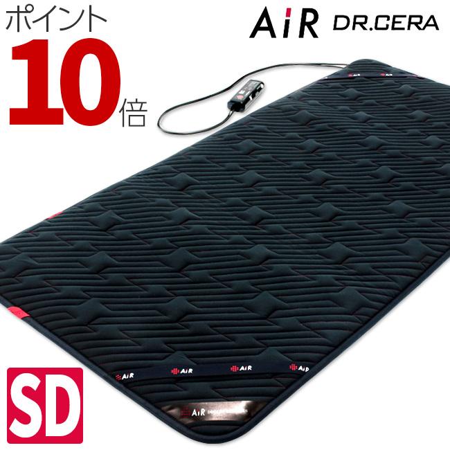 東京西川 INA2101004 エアー AiR ドクターセラ スリーエス セミダブル 東京西川 120×195×3cm AI3510 スリーエス INA2101004, ウラヤスシ:9db60a79 --- novoinst.ro