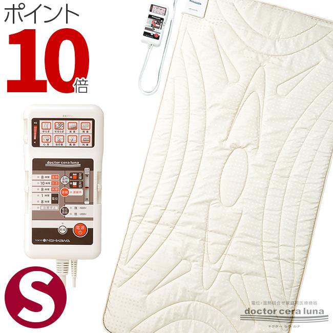 東京西川 ドクターセラ ルナ セミダブル 120×200×7cm 電位温熱 DS1181 IRA3601182