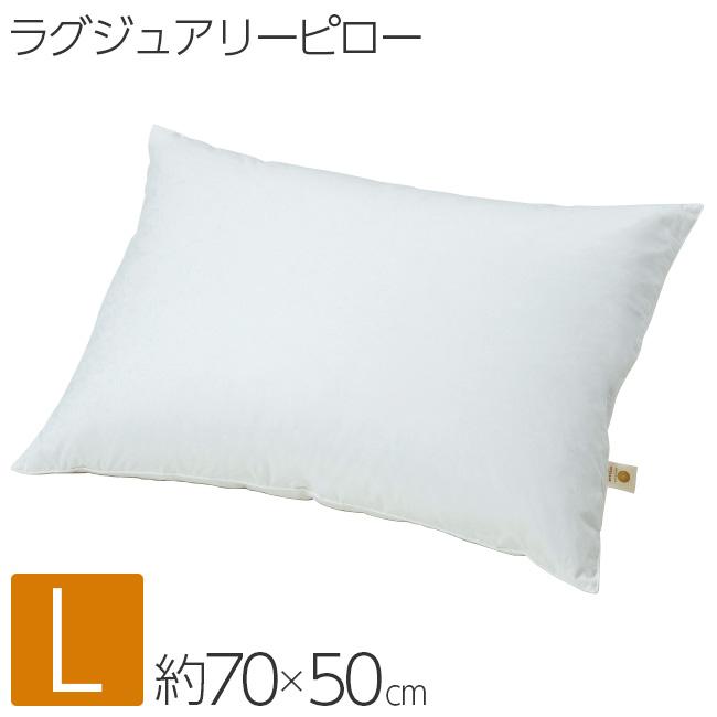 昭和西川 スヤラボ ラグジュアリーピロー SU9910 約70×50cm 22110-01118