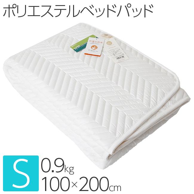 昭和西川 スヤラボ ポリエステルベッドパッド SU3918 シングル 100×200cm 0.9kg 22411-85680