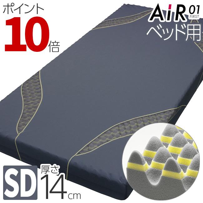 東京西川 エアー AiR 01 ベッドマットレス BASIC グレー セミダブル 14×120×195cm AI0010BT NUN7602003