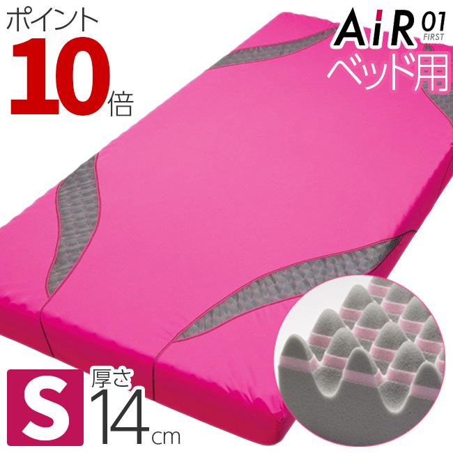 東京西川 エアー AiR 01 ベッドマットレス BASIC ピンク シングル 14×97×195cm AI0010BT NUN5702002