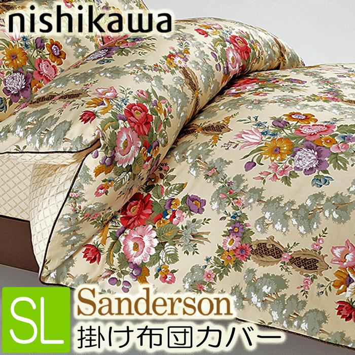 西川産業 サンダーソン Sanderson 日本製 東京 人気の製品 西川 掛け布団 SD001 お中元 カバー PTN8555782 150×210cm シングルロング