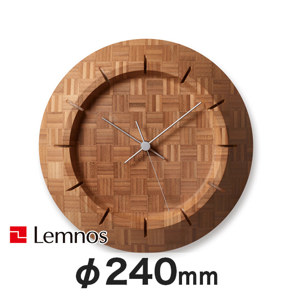 【Lemnos(レムノス)】 Take-Clock [FE17-09] [クロック 掛け時計 壁掛け 小さい φ240mm][ギフト プレゼント 新築祝い ラッピング のし 熨斗 対応]