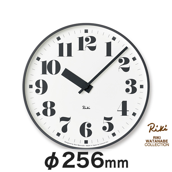 【Lemnos(レムノス)】 RIKI PUBLIC CLOCK [WR17-06] [クロック 掛け時計 壁掛け 小さい φ256mm][ギフト プレゼント 新築祝い ラッピング のし 熨斗 対応]