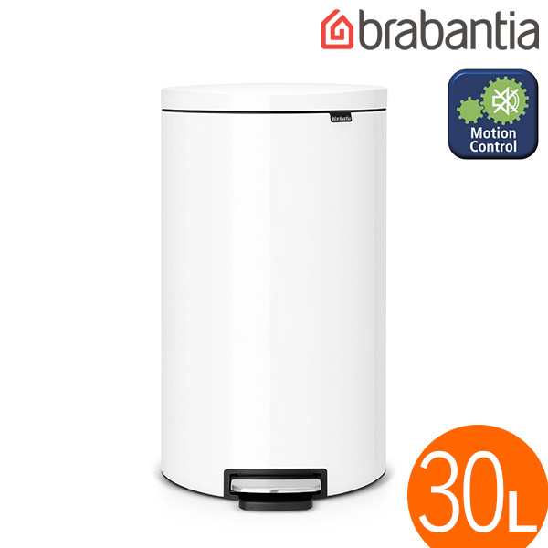 Flatback 40 Brabantia Pedal Bin Flat Back White 30 Litre Interior Recycle Enabled Box Cylinder Type Motion Control E