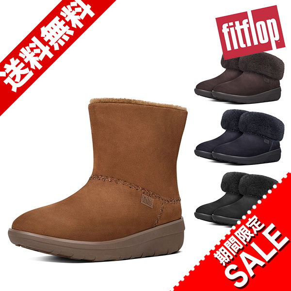 FITFLOP MUKLUK MOC 2 (fit flops ???? MOC suede 2) [the boots short leather  real leather women\u0027s shoes shoes comfort]