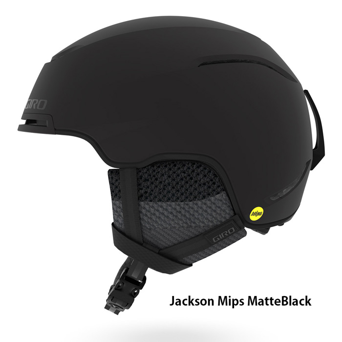 19モデル 割引中 GIROヘルメットJACKSON MIPS