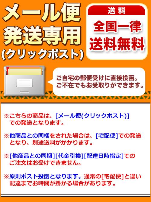 JPコレクション 6P [キャンセル・変更・返品不可]
