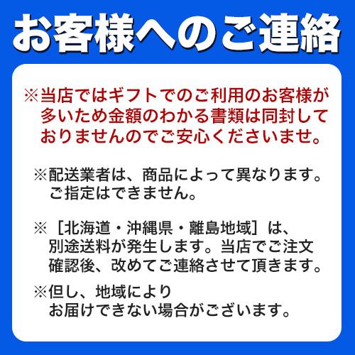miyama. kooci ペアボウル (67-126-111) [キャンセル・変更・返品不可]