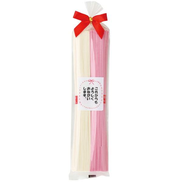 揖保乃糸 紅白素麺2束 文面B ※セット販売(51点入) [キャンセル・変更・返品不可]