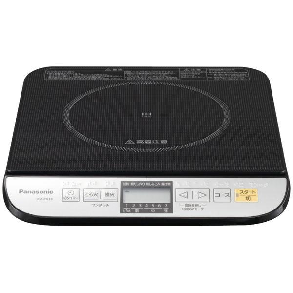 IH調理器 (KZ-PH33-K) [キャンセル・変更・返品不可]