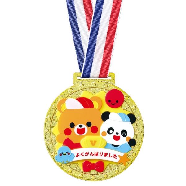 プレゼント 3Dビックカラーメダル アニマルフレンズ キャンセル 変更 現品 返品不可