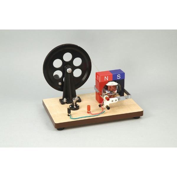 発電原理説明器 [キャンセル・変更・返品不可]