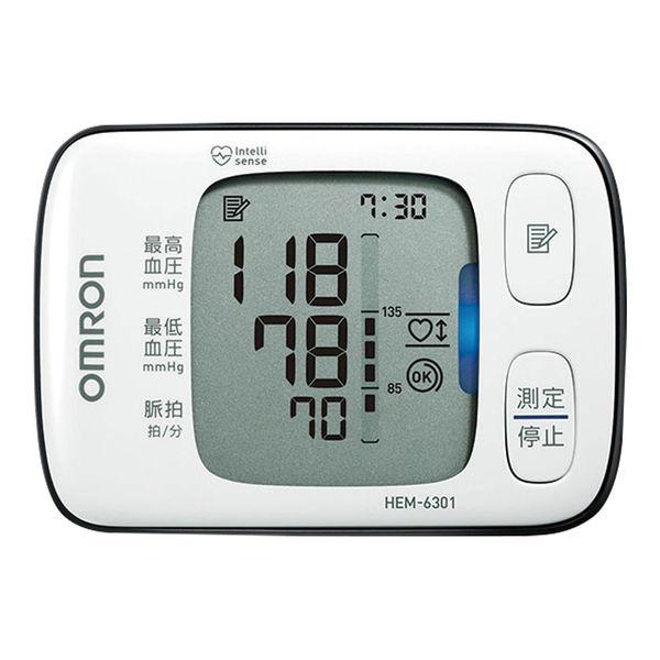 オムロン デジタル自動血圧計 (HEM-6301) [キャンセル・変更・返品不可]