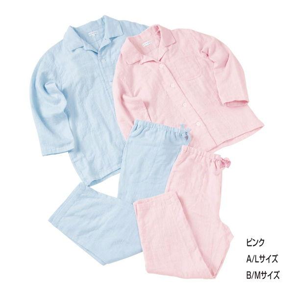 マシュマロガーゼ レディースパジャマ ピンク Mサイズ (RP15682M) [キャンセル・変更・返品不可]