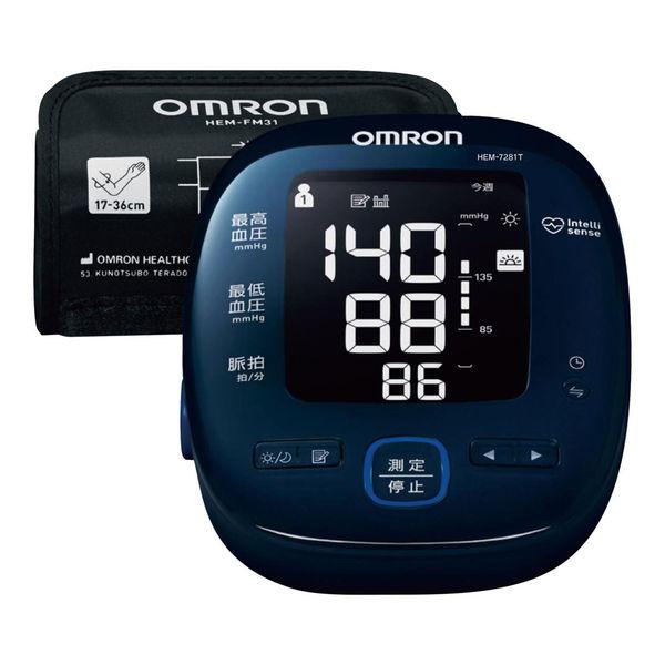 オムロン 上腕式血圧計 (HEM-7281T) 単品 [キャンセル・変更・返品不可]
