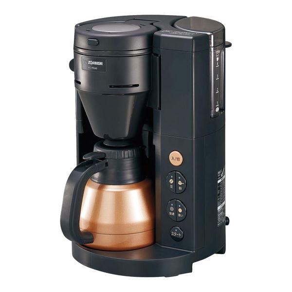 象印 全自動コーヒーメーカー (EC-RS40-BA) 単品 [キャンセル・変更・返品不可]