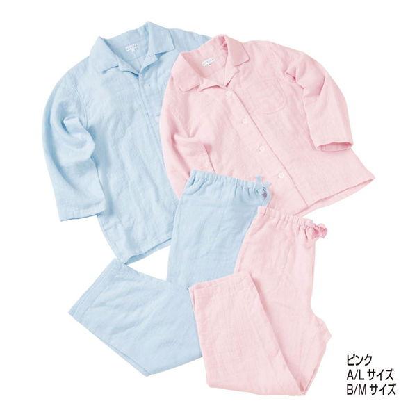 マシュマロガーゼ レディースパジャマ ピンク Lサイズ (RP15682L) 単品 [キャンセル・変更・返品不可]