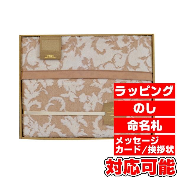 京都西川 日本製 シルク入り綿毛布 (2GCSJ-1150) [キャンセル・変更・返品不可]