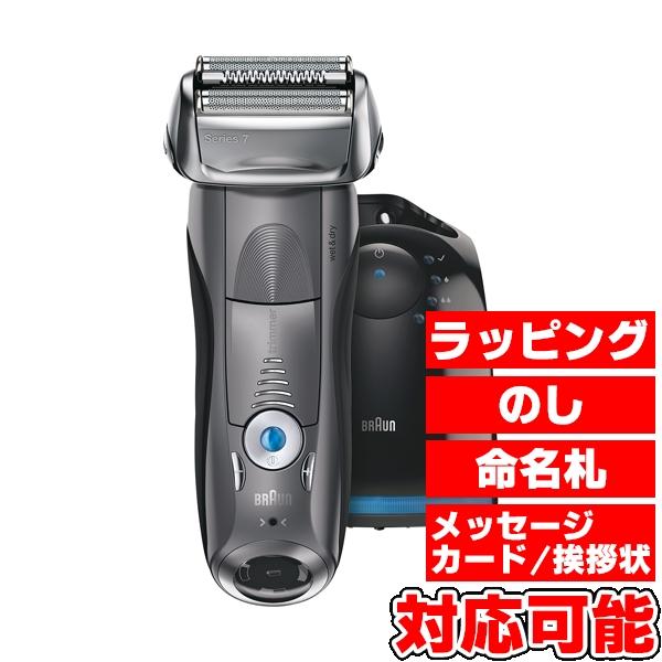 ブラウン 電気シェーバー (7865cc) [キャンセル・変更・返品不可]