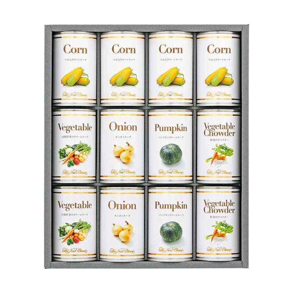 ホテルニューオータニ スープ缶詰セット (AOR-50) [キャンセル・変更・返品不可]