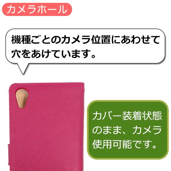 [酷索尼索尼 Xperia X 性能等-04 H docomo/SOV33 au/502 所以软银私人钱袋类型 smahocase 垂直开放日本颜色静音 (D002W44)] [有趣的礼物 _ 包装]