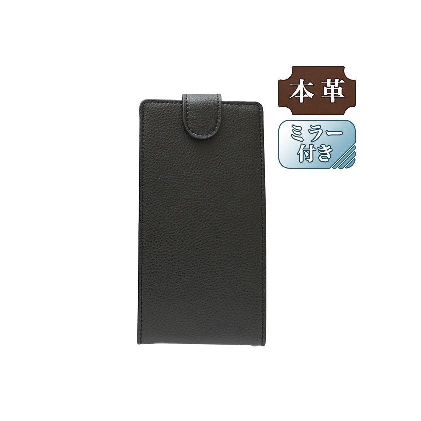 [ミラー付き] HUAWEI P30 lite ワイモバイル 専用 手帳型スマホケース 縦開き 本革スタンダードデザイン (LW104-V) [キャンセル・変更・返品不可][代引不可][同梱不可]