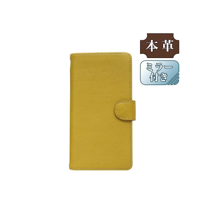[ミラー付き] HUAWEI P30 lite ワイモバイル 専用 手帳型スマホケース 横開き 渋め 山吹茶 (LW160-H) [キャンセル・変更・返品不可][代引不可][同梱不可]