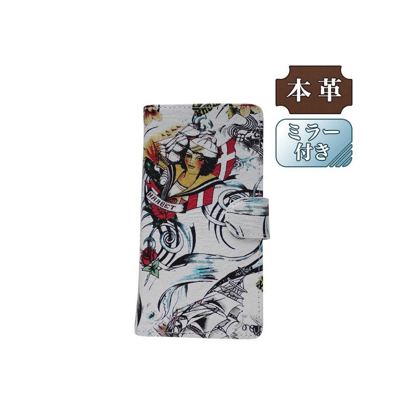 [ミラー付き] HUAWEI Mate 20 Pro 専用 手帳型スマホケース 横開き 花柄 エレガント (LW176-H) [キャンセル・変更・返品不可][代引不可][同梱不可]