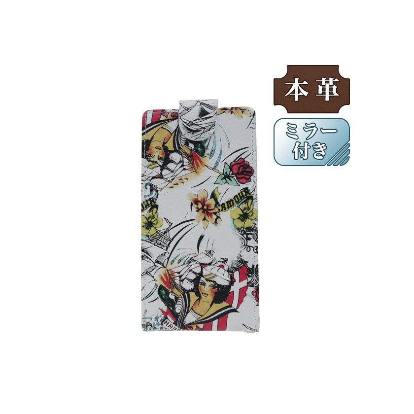 [ミラー付き] SHARP シャープ AQUOS R2 compact 専用 手帳型スマホケース 縦開き 花柄 エレガント (LW176-V) [キャンセル・変更・返品不可][代引不可][同梱不可]
