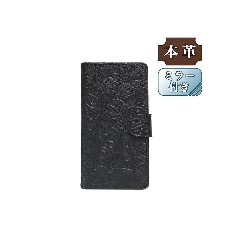 [ミラー付き] ASUS ZenFone Max (M2) SIMフリー 専用 手帳型スマホケース 横開き 牛本革 シンプル ブラック (LW214-H) [キャンセル・変更・返品不可][代引不可][同梱不可]