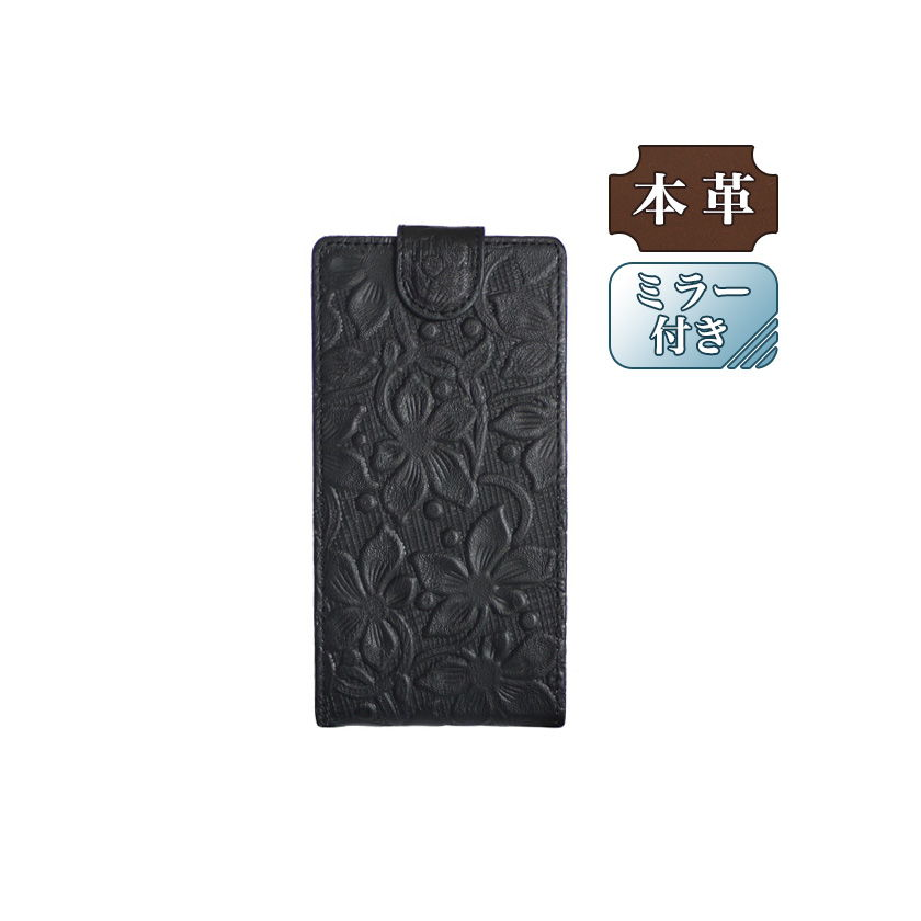 [ミラー付き] HUAWEI Mate 20 Pro 専用 手帳型スマホケース 縦開き 牛本革 シンプル ブラック (LW214-V) [キャンセル・変更・返品不可][代引不可][同梱不可]