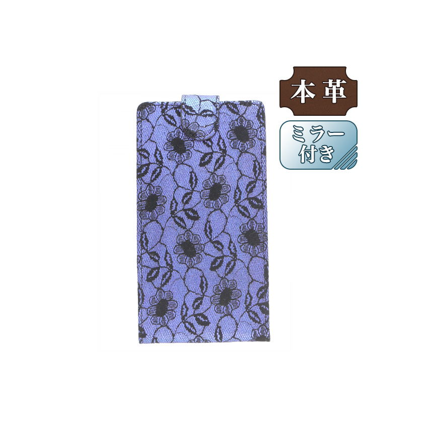 [ミラー付き] ASUS ZenFone Max (M2) SIMフリー 専用 手帳型スマホケース 縦開き 本革 玉虫カラー レース柄 パープル (LW24-V) [キャンセル・変更・返品不可][代引不可][同梱不可]