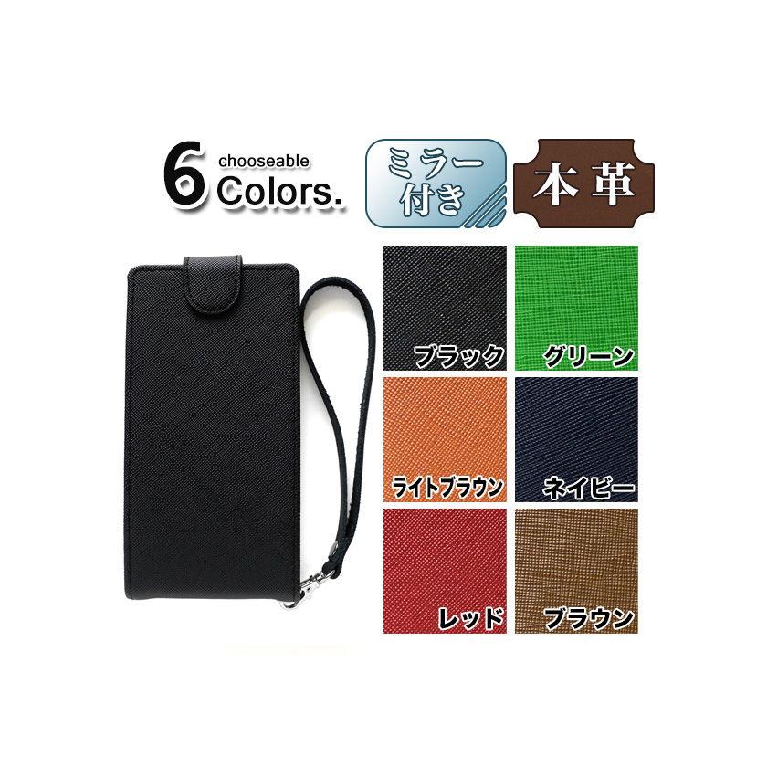 かわいい! [ミラー付き] SONY ソニー Xperia Z5 Premium SO-03H docomo 専用 手帳型スマホケース 縦開き シンプルなデザイン (LW241-V) [キャンセル・変更・返品][][同梱], ミノブチョウ ff944d8d