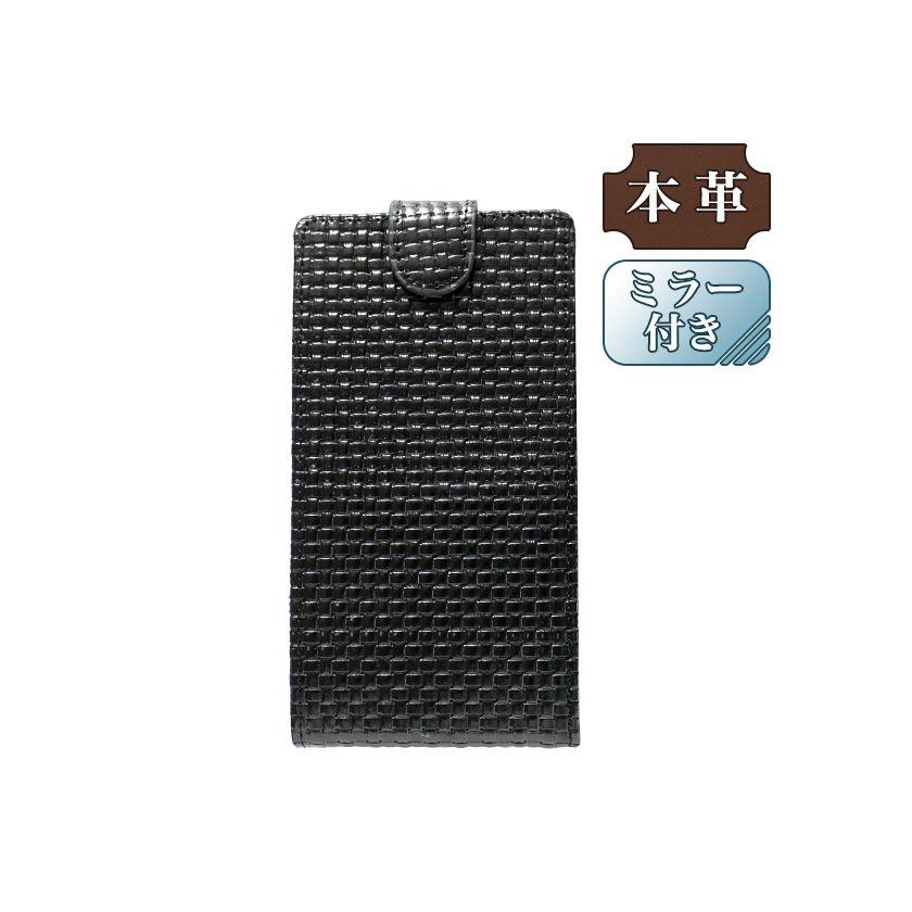 [ミラー付き] SHARP シャープ AQUOS R2 compact 専用 手帳型スマホケース 縦開き ツヤ感 ブラックレザー (LW85-V) [キャンセル・変更・返品不可][代引不可][同梱不可]