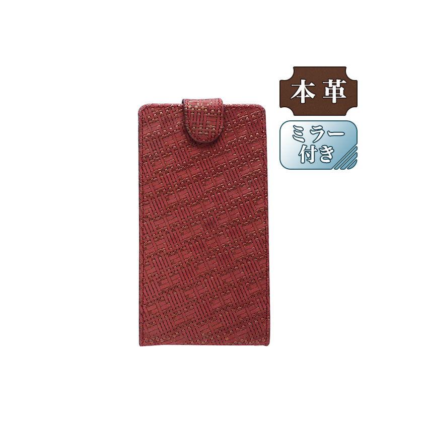 [ミラー付き] HUAWEI P30 lite ワイモバイル 専用 手帳型スマホケース 縦開き 編み込み模様 光沢 マット素材 レッド(赤紅) (LW90-V) [キャンセル・変更・返品不可][代引不可][同梱不可]