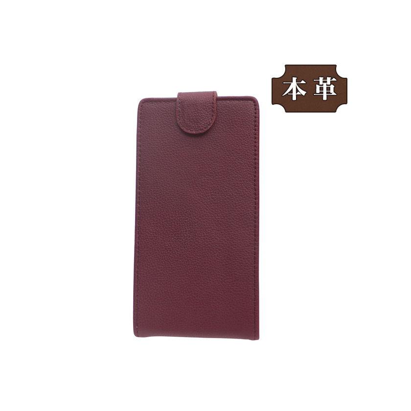 HUAWEI Mate 20 lite 専用 手帳型スマホケース 縦開き 深い色合い 上品 ボルドー (LW154-V) [キャンセル・変更・返品不可][代引不可][同梱不可]