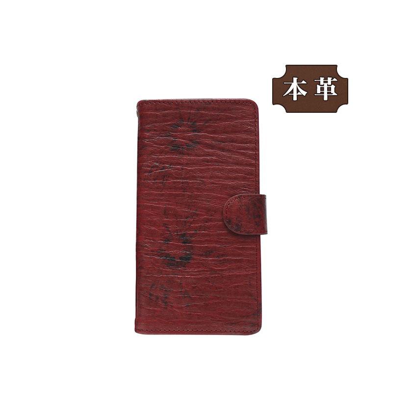 ASUS ZenFone Max Pro(M1) 専用 手帳型スマホケース 横開き ビンテージ感 カッコイイ マルーン (LW161-H) [キャンセル・変更・返品不可][代引不可][同梱不可]
