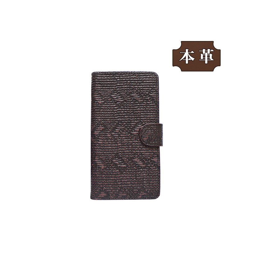 SHARP シャープ AQUOS R2 compact 専用 手帳型スマホケース 横開き 牛革 ブラウン (LW227-H) [キャンセル・変更・返品不可][代引不可][同梱不可]