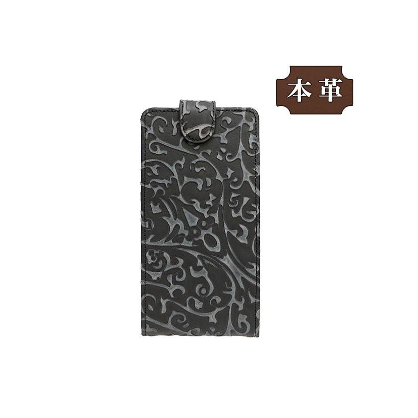 ASUS ZenFone Max Pro(M1) 専用 手帳型スマホケース 縦開き ボタニカルパターン ブラック (LW54-V) [キャンセル・変更・返品不可][代引不可][同梱不可]