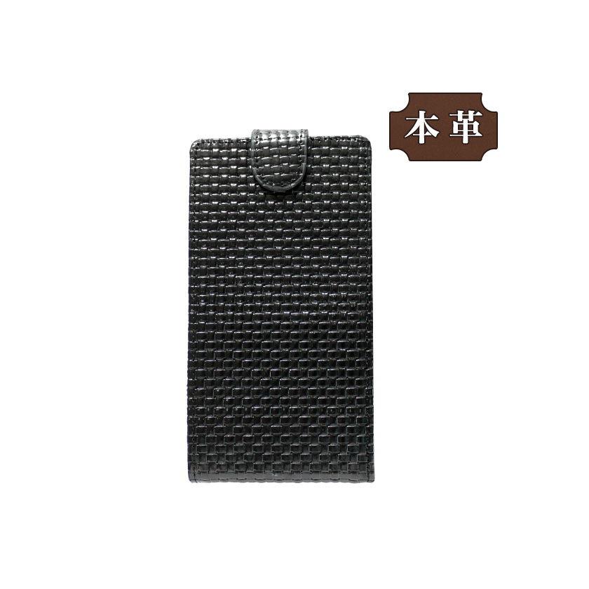 SHARP シャープ AQUOS R2 compact 専用 手帳型スマホケース 縦開き ツヤ感 ブラックレザー (LW85-V) [キャンセル・変更・返品不可][代引不可][同梱不可]