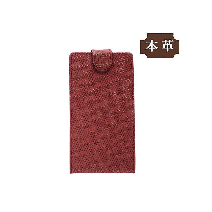 APPLE アップル iphone7 専用 手帳型スマホケース 縦開き 編み込み模様 光沢 マット素材 レッド(赤紅) (LW90-V) [キャンセル・変更・返品不可][同梱不可]:イースクエア