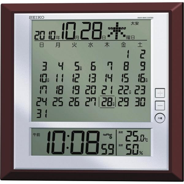 セイコー 電波デジタル掛置兼用時計 (SQ421B) [キャンセル・変更・返品不可]