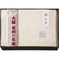 大阪泉州の毛布 シルク毛布(毛羽部分) (SNS-203) [キャンセル・変更・返品不可]
