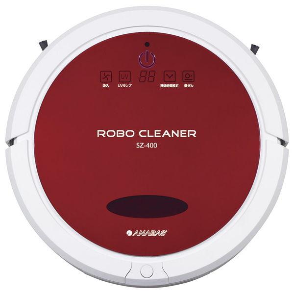 ANABAS ロボット掃除機 (SZ-400) [キャンセル・変更・返品不可]