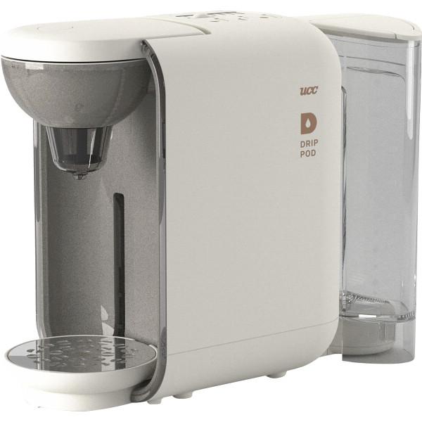 UCC カプセル式コーヒーメーカー「ドリップポッド」 ホワイト (DP2(W)) [キャンセル・変更・返品不可]