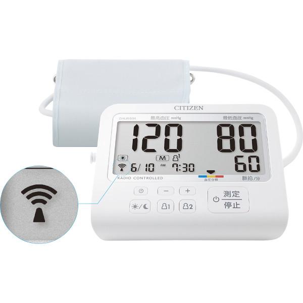 シチズン 上腕式血圧計 (CHUR901) [キャンセル・変更・返品不可]